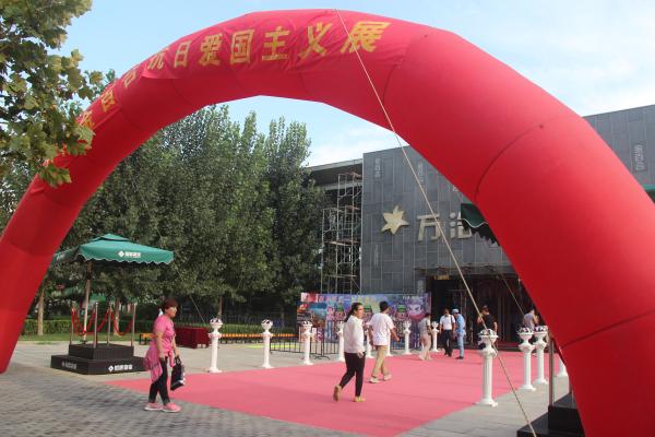 庆祝抗战胜利七十周年 9月3日 万浩金百合抗日爱国主义展活动火热开启
