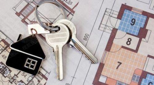 买房指南:二手房交易过户的20大注意事项