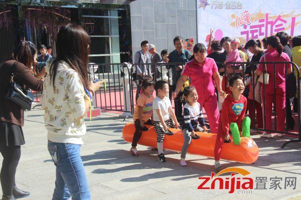 师情 儿童运动会