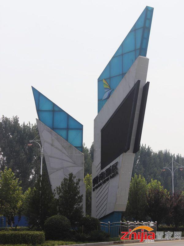 飞机场路,中原第二大铁路编组站,邯郸国际陆港等重点项目,这些项目