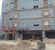 锦玉华庭施工稳步推进 写字楼即将竣工