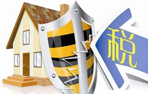 发改委下调住房转让手续费 二手房每平米降2元