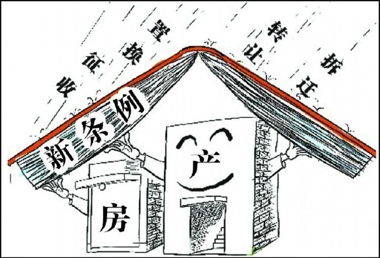 多地调整动迁赔偿条款 货币化安置推涨楼市需求