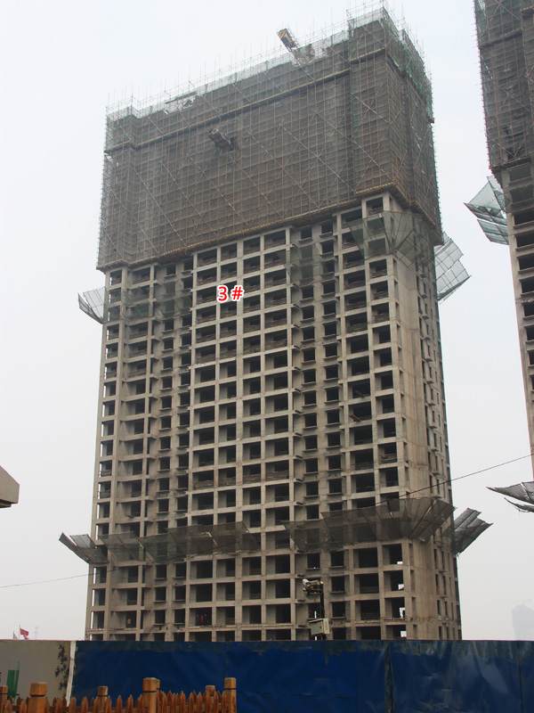 赵都华府暖春3月工程狂长 3#和4#楼即将封顶