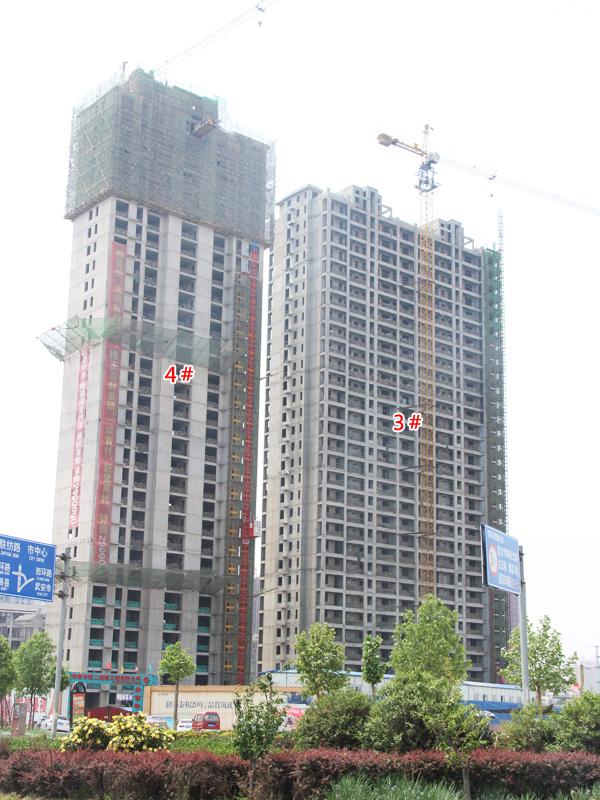 赵都华府3#楼已经封顶 6#楼盖至10层
