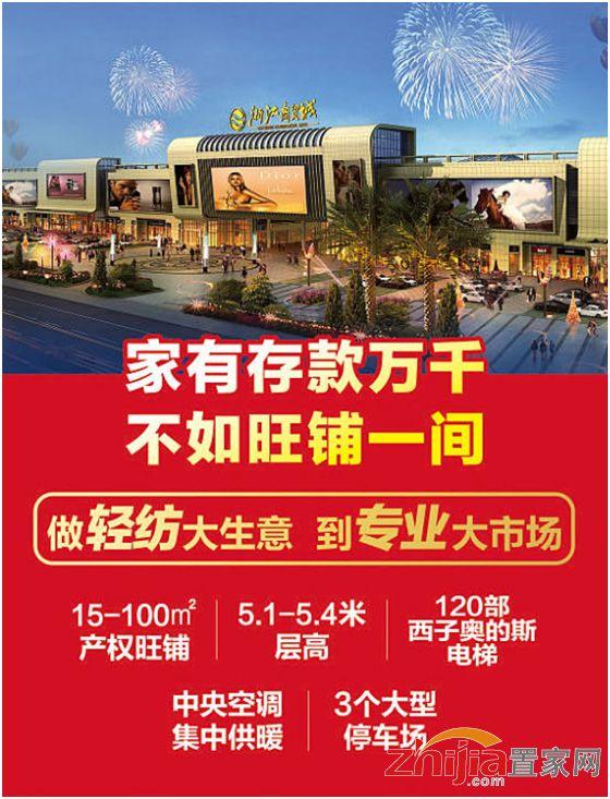 邯郸浙江商贸城,现交2千元可抵1万元优惠火爆认筹中!