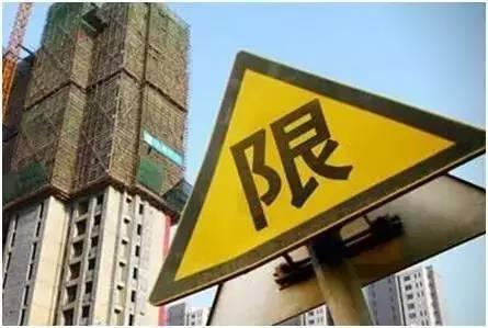 北京二手房业主大面积下调报价,通州一套房降价105万成交|资讯
