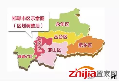 中国邯郸地图高清版