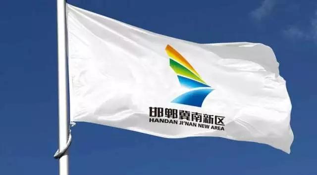 冀南新区集中出让8宗商住地块,或将成为明年邯郸又一热点区域!