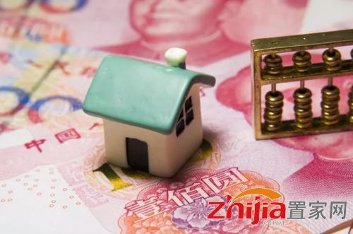征收房地产税同时,降低建设、交易环节税费负担