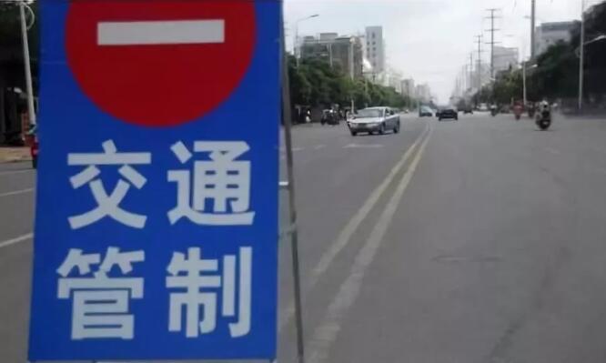 通知:周四、周五两天,邯郸这里实行交通管制!