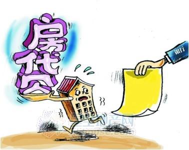 中行:已执行首套房贷新政策