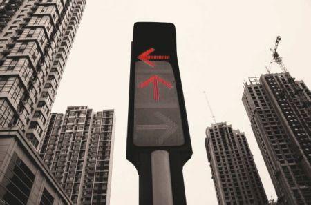 中国房地产市场或因房贷新政趋稳