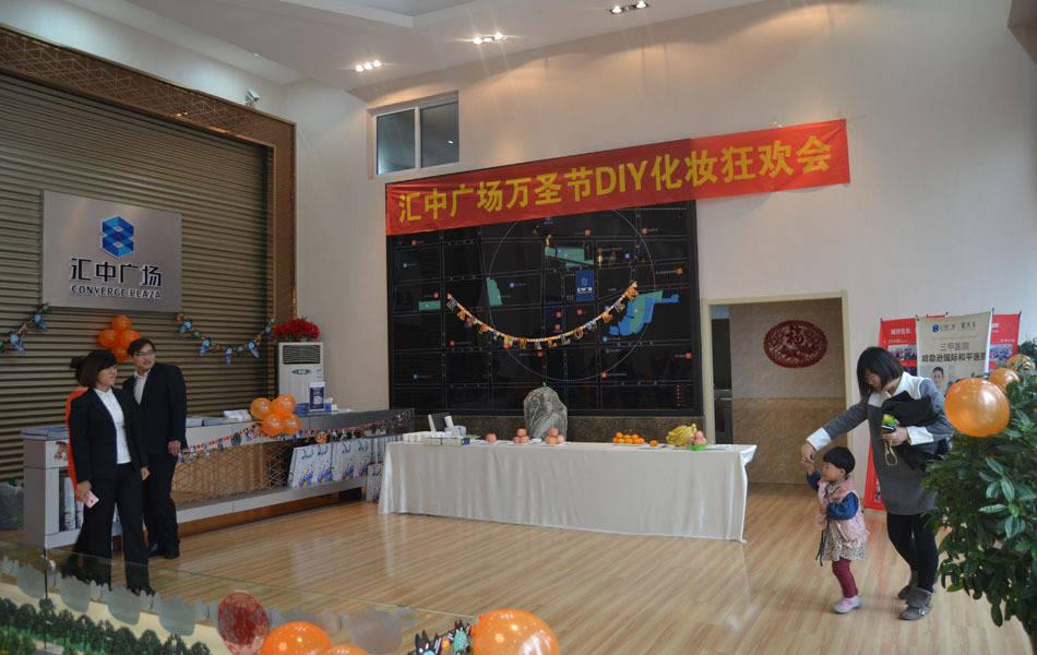 汇中广场万圣节DIY化妆狂欢会盛大启幕