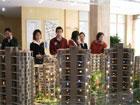 石家庄2011新建住房价格控制目标确定