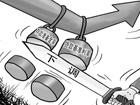 央行下调存款准备金率0.5%