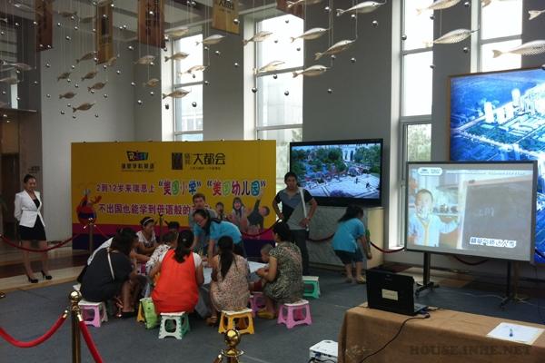 盛邦大都会 携手瑞思幼儿园 呵护孩子成长