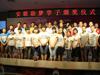 """2013年石家庄市""""安联助梦计划""""资助仪式举行"""