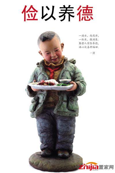 """劲吹""""文明风"""" 共筑""""中国梦""""(3)"""