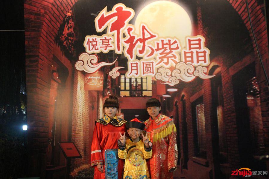 悦享中秋 紫晶公园 中秋节主题 游园会完满