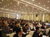 新型城镇化发展与机遇高峰论坛圆满举办