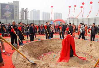 汉和熙地城市综合体奠基仪式璀璨开启   无缝对接城市地铁 缔造国际商业航母