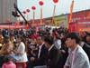 """""""华北门业博览中心""""杯舞动幸福广场舞大赛正式启动"""