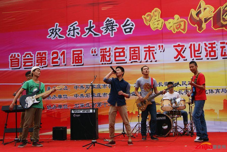"""博雅盛世""""欢乐大舞台,唱响中国梦""""_地产活动_地产新闻"""