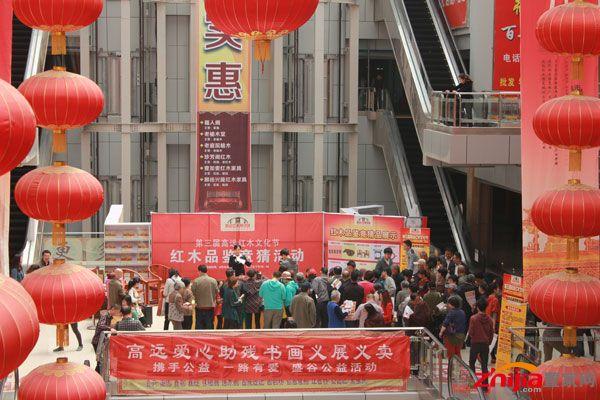 第三届正定高远红木文化节暨全省旅游商品市场4