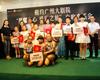 保利地产•和乐中国第六届和乐大使石家庄决赛圆满落幕