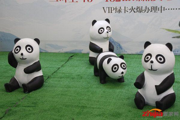 呆萌小熊猫