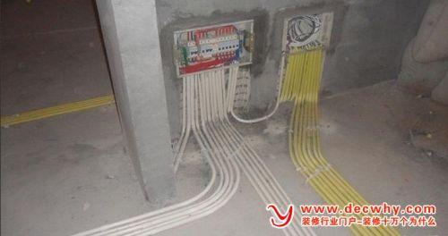 装修电路安装工程监工