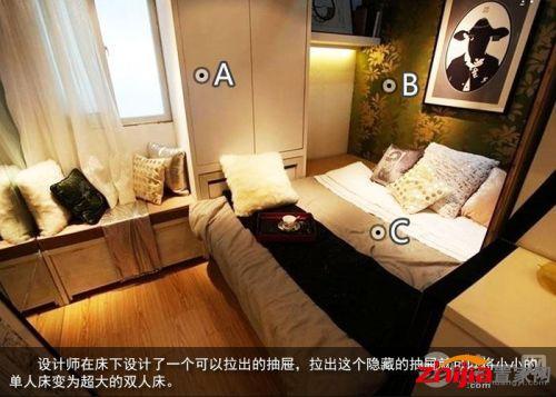 10平米出租房装修