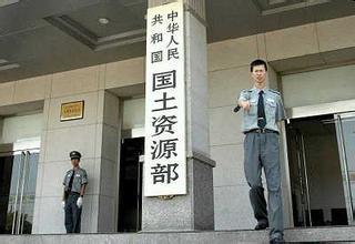 国土部:小产权房不能进行登记 未登记房产不能交易