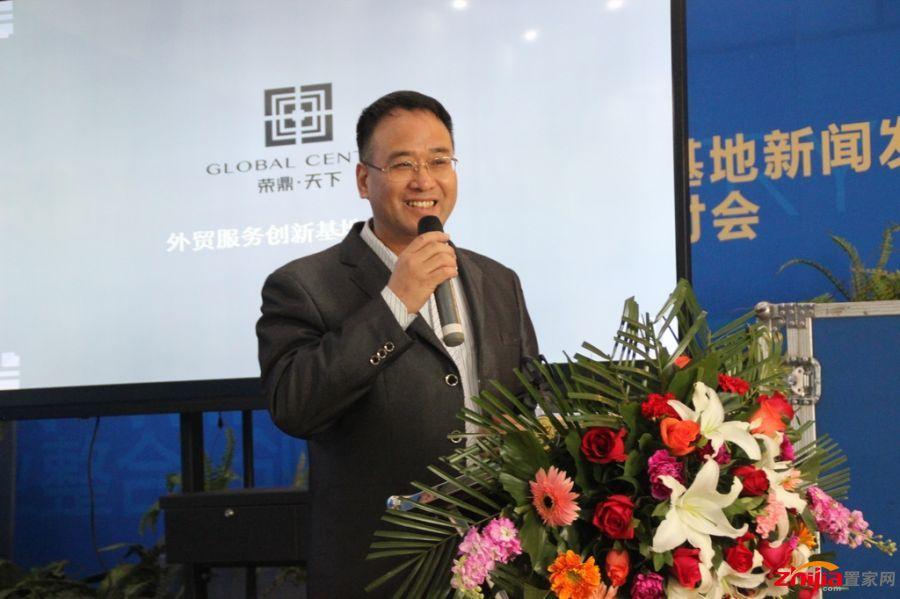 石家庄市市商务局副局长王松林致辞