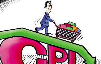 1月份CPI同比上涨0.8% 同比涨幅创下五年来的新低