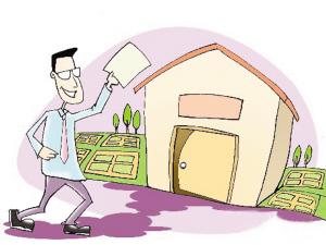 你的房子70年后归谁?不动产统一登记启动显产权问题紧迫