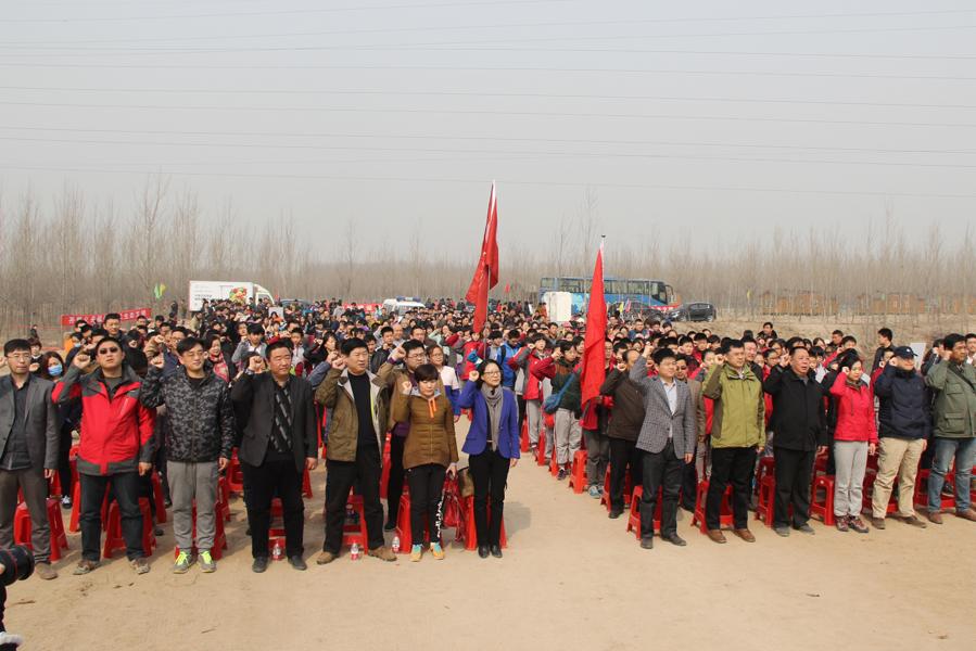 东胜集团抗击雾霾共建绿色城市动员大会暨公益植树活动圆满举行