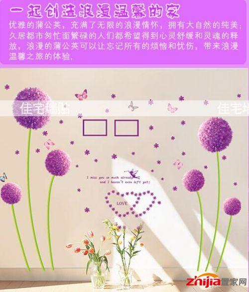 紫色蒲公英照片墙