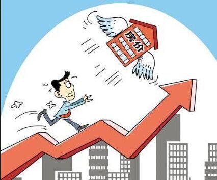 4月石家庄房价环比涨0.8% 均价7035元/平