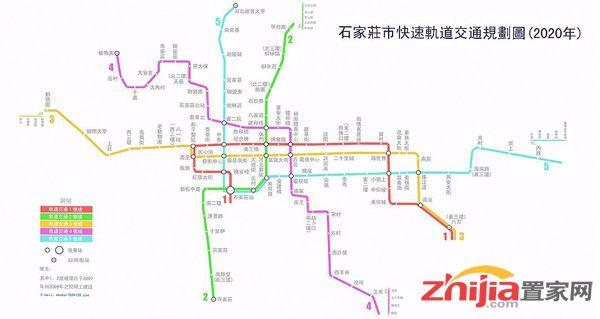 石家庄地铁线路规划图-石家庄地铁2号线好事将近 周边受益楼盘推荐