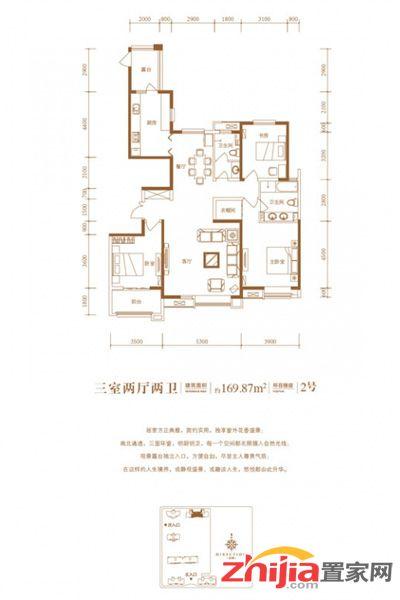 东胜紫御府 8000抵5万 本月购房可抽取大奖
