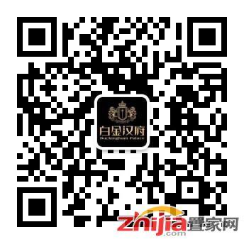 白金汉府现推出23#至尊楼王 206-295㎡奢阔豪宅