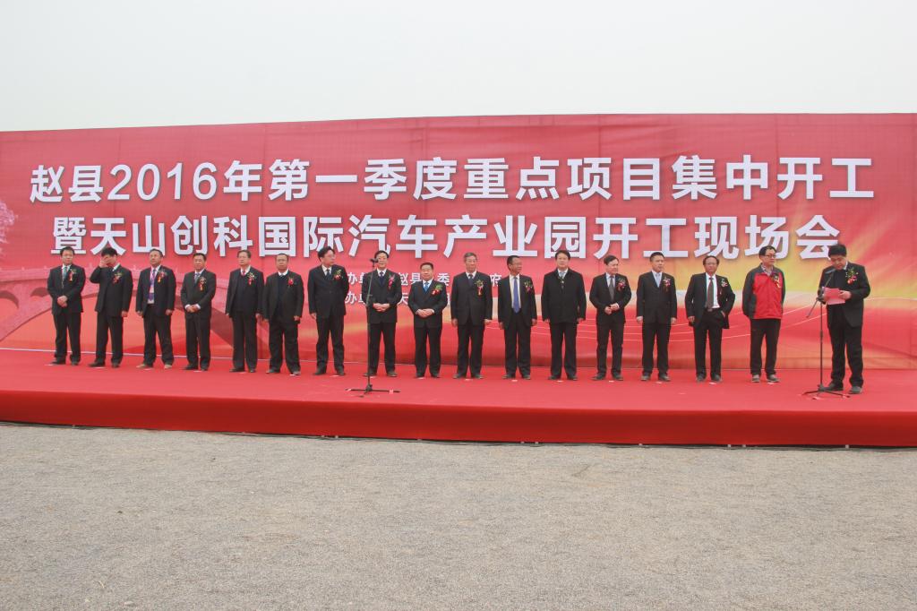 三月以来中国出口防疫物资价值1344亿元 含口罩509亿只
