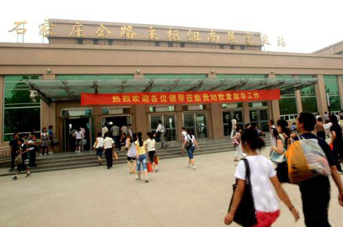 石家庄南焦客运站搬迁地址 官方称将搬至南三环