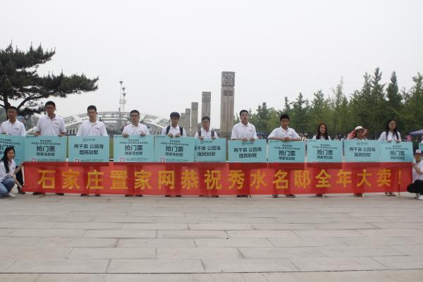 北京市区两级五千政协委员调研监督垃圾分类
