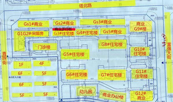 石家庄裕华区1改造项目规划曝光