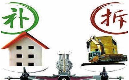 石家庄城中村、棚户区改造要开工,补偿政策公布