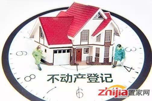 重磅消息:房产证或将作废!