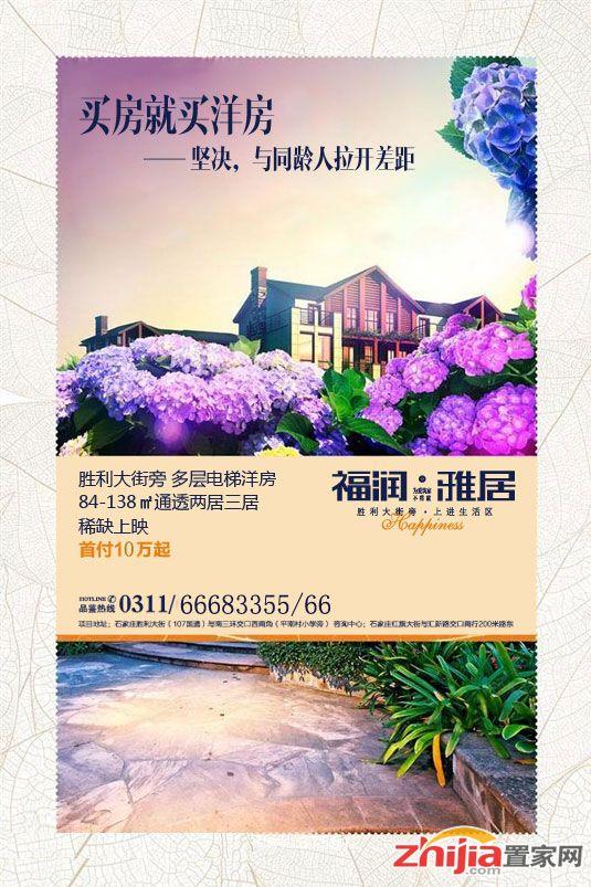 在中国,你可知道买房之难,到底有多难?